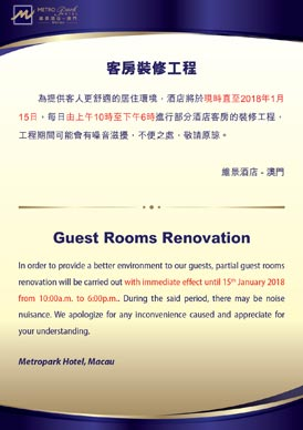 Guest Rooms Renovation